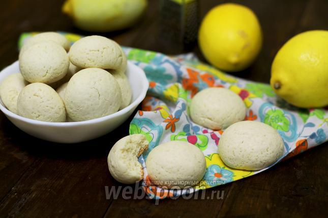 Фото Лимонное печенье