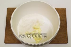 В чаше кухонного миксера соединяем сахар и размягчённое сливочное масло. Хорошо взбиваем, чтобы образовалась пышная однородный масса.