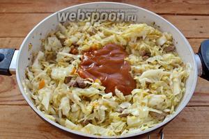 Добавьте томатную пасту или соус. Если вы используете томатную пасту, то её нужно развести в 100 мл питьевой воды. Это сделает блюдо более сочным и разбавит густоту пасты.
