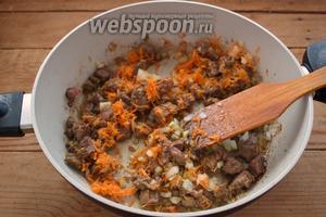 Добавьте морковь.