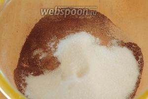 В миску положить все сухие ингредиенты: муку, разрыхлитель, сахар, какао и соль.
