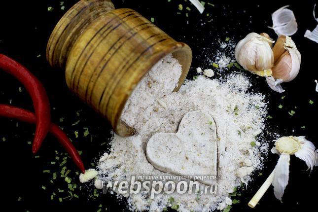 Фото Адыгейская соль