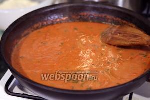 Наш томатный соус готов!