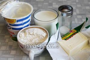 Для теста взять кефир, сметану, масло (82,5%), муку, соль и разрыхлитель.