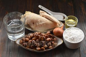 Для работы нам понадобится фасоль, куриное филе, лук, масло подсолнечное, мука, соль, перец чёрный молотый, вода.