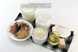 Для работы нам понадобится молоко, соль, сахар, яйца, свежие дрожжи, подсолнечное масло, мука, сардины в масле.
