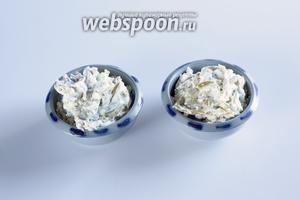 Из баночки стручковой фасоли и баночки Schmand, как раз получаются 2 порции салата.
