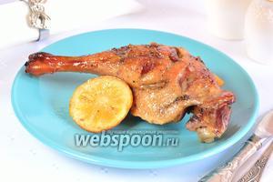 Утиные ножки в лимонно-медовом маринаде