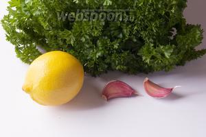 Для гремолаты потребуются как минимум петрушка, лимон и чеснок, но можно расширить её состав за счёт любых приправ, филе анчоусов и особо мелких каперсов.