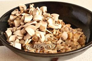 Сначала обжариваем бекон на небольшом количестве растительного масла. Когда бекон зарумянится, добавить грибы. Жарим на довольно сильном огне, чтобы грибы именно жарились, а не пустили сок и не стали вариться. Периодически помешиваем.