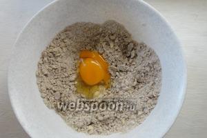 Затем добавляем 1 яйцо, хорошо вымениваем. Тесто получится влажным но не липким.