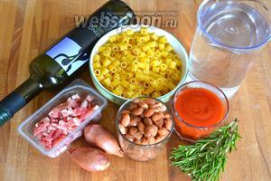 Ингредиенты: паста «диталони», фасоль красная консервированная, томатный соус, сырокопчёная ветчина, лук-шалот, веточки розмарина, вода, оливковое масло, соль и перец по вкусу.