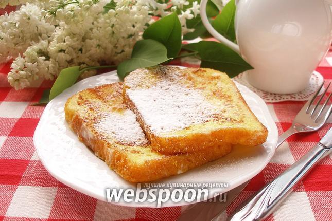 Фото Французские тосты для взрослых