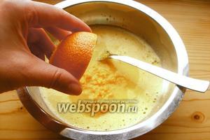 Добавляем цедру к яичной массе, туда же выдавливаем немного (1-2 ст. л.) апельсинового сока.