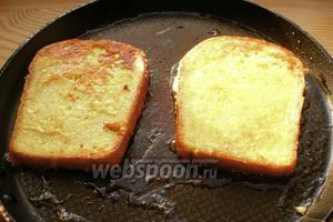 Не забываем переворачивать тосты.
