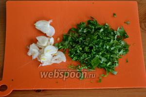 Измельчите свежую петрушку и нарежьте пластинами чеснок.