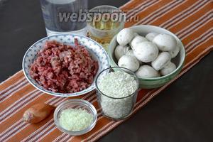 Ингредиенты: рис, говяжий фарш, шампиньоны, лук-шалот, говяжий бульон, белое вино, соль и перец по вкусу.