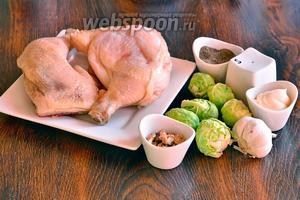 Для приготовления курицы с орехами и брюссельской капустой на сковороде вам понадобится перец чёрный молотый, соль, брюссельская капуста, майонез, орехи грецкие измельчённые, куриная голень и чеснок.