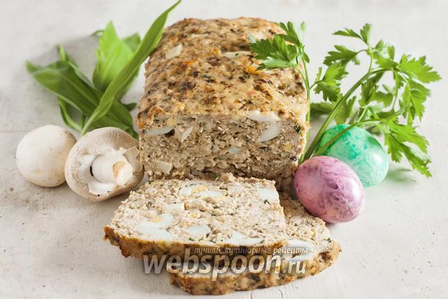 Фото Мясной хлеб с яйцом