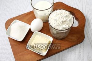 Для приготовления нам понадобятся молоко, сахар, соль, дрожжи, мука пшеничная, масло сливочное, яйца куриные и ванилин.