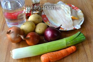 Ингредиенты: вода, рыбное филе, белый репчатый лук, красный лук, порей, картофель, морковь, соль, перец, сливки.