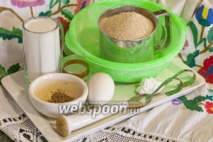 Мы сами смололи зерно пшеницы, поэтому будем готовить блины из самой свежайшей цельнозерновой муки, используя гусиные яйца и домашнее козье молоко.