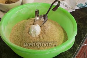 В просеянную цельнозерновую муку добавляем соль и винный камень (можно заменить содой).