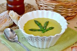 Суп пюре из спаржи