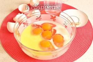 В миске смешать яйца, молоко, растопленное масло, соль, сахар и дрожжи. Всё хорошо перемешать до растворения сахара, соли и дрожжей.