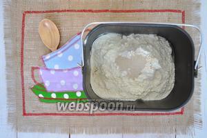 Тесто будем готовить в хлебопечи, так как она хорошо вымешивает и осуществляет первый подъём теста в соответствии с программой. В ведёрко хлебопечи поместить все жидкие составляющие, а затем сухие.  Сделать ямку в муке и высыпать дрожжи. Внимание! Если ваши дрожжи требуют предварительного растворения в воде, то от количества сыворотки отнимите 70 мл. Разведите дрожжи в 70 мл воды. Долейте сыворотки 260 мл и заводите тесто.