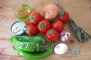 Подготовим ингредиенты для блюда. Помоем помидоры и перец. Отварим яйцо, которое понадобится позже для украшения салата.