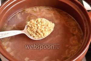 Грецкие орехи измельчить блендером и положить в суп. К этому времени рис уже будет готов.