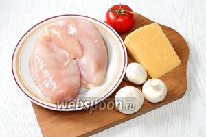 Для приготовления нам понадобится куриное филе, шампиньоны, лук репчатый, масло растительное, соль, специи, майонез, помидоры и сыр.