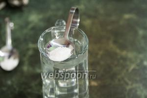 В тёплой воде растворяем соль.