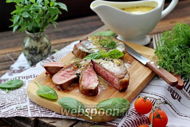 Фото Стейк из говядины с перечным соусом