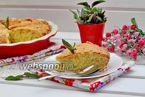 Румынский творожной пирог