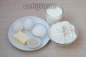 Для приготовления сдобного теста понадобится мука, дрожжи сухие, яйца, сахар, соль и сливочное масло.