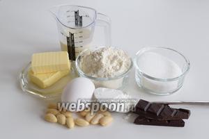 Подготовим ингредиенты: муку, кукурузный крахмал, сахар, масло, миндаль очищенный, шоколад тёмный (не менее 45% какао), сливки.