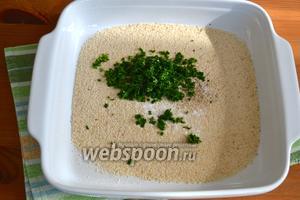 Духовку включите разогреваться на 190°C. Панировочные сухари пересыпьте в глубокое блюдо. Зелень петрушки и несколько листиков мяты мелко порубите и добавьте к сухарям. Перемешайте.