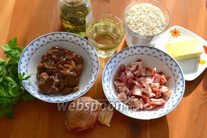 Ингредиенты для ризотто: рис карнароли, копчёная грудинка, каштаны варёные, белое сухое вино, лук, чеснок, сливочное и оливковое масло, петрушка.