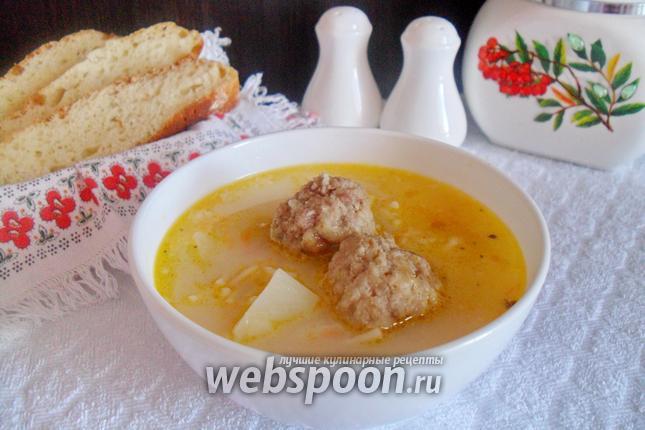 Фото Суп сливочный с фрикадельками