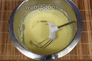 По 1 добавим яйца.