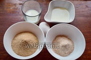 Итак! Для приготовления блинчиков я использовала гречневую и цельнозерновую муку, молоко 1,5%, яйца куриные, воду кипячёную, растительное масло любое (у меня подсолнечное) и щепотку соли. Сразу предупрежу — тесто пресное. Кто любит сладко — кладите сахар (2 ложки), либо заменитель сахара!