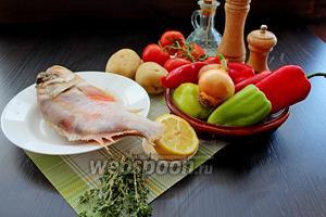 Приготовим все ингредиенты: рыбу, овощи, лимон, тимьян, соль, перец и оливковое масло.