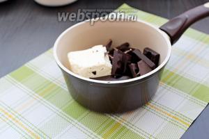 Сливочное масло и шоколад растопить на водяной бане.