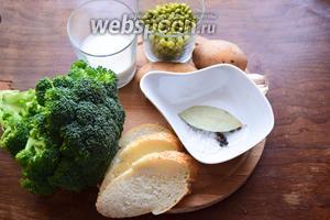 Возьмём для супа брокколи, маш, 2 картофелины, 2-3 зубчика чеснока, сливки, пару ломтиков багета, специи для супа. Маш обязательно замочите на ночь в большом количестве воды, далее промойте и используйте по назначению.