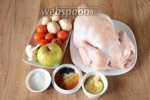 Для приготовления необходимы ингредиенты: курица, шампиньоны, помидоры черри, яблоко, чеснок, сырный соус, паприка, соль, специи для мяса, барбарис, перец чёрный молотый.