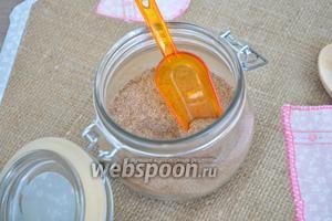 В тесте вместо корицы и ванилина я использую  пряничный сахар , так мне вкуснее. 1 чайной ложки будет достаточно. Эта смесь идеальна для выпечки и я всегда держу её под рукой.