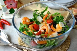 Салат из рукколы с креветками и черри