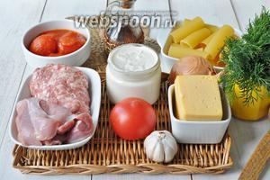 Для приготовления потребуются каннеллони, сыр, фарш свиной, филе бедра индейки, соус томатный, я использую томаты в собственном соку, соус острый типа ткемали, сливки, масло растительное, сыр, соль и перец по вкусу, немного розмарина.